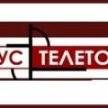 БК РусТелетот – обзор букмекерской конторы Рус Телетот