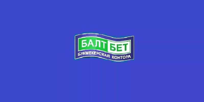 БК Балтбет – обзор букмекерской конторы Балт бет