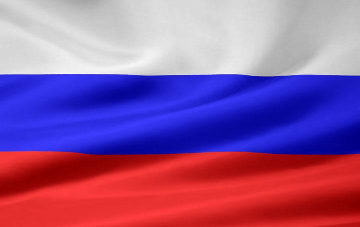 Русские букмекерские конторы