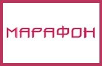БК Марафон – обзор букмекерской конторы Marafon