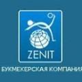 БК Zenitbet – обзор букмекерской конторы Zenit bet