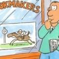 Букмекерские конторы