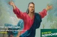 БК Paddy Power изобразила Жозе Моуринью на своих билбордах в виде мессии