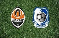 Прогноз от Алексея Андронова на матч Суперкубка Украины