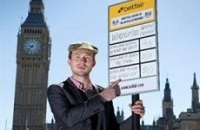Возле парламента Великобритании появился стенд Betfair с котировками на сборную Англии на ЧМ в Бразилии
