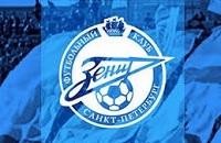 Букмекеры: На данный момент только «Зенит» и ЦСКА являются реальными претендентами на чемпионство в РФПЛ