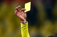 Дзичковский ставит на «больше 3-х карточек у гостей» в матче «Валенсия» – «Севилья»