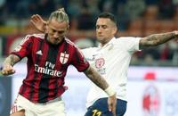 Прогноз на игру Верона – Милан, 25.04.2016, Серия А