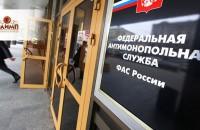 ФК «Спартак» незаконно рекламировал БК «Олимп»