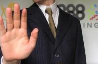 Представитель 888 Holdings заявил, что никакого слияния с Rank в компании не готовят