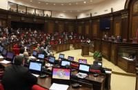 Государственные пошлины на онлайн-гэмблинг в Армении вырастут в 5 раз