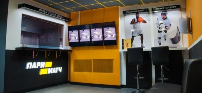 Игрок Пари-Матч поставил 30 тысяч долларов на волейбольный поединок
