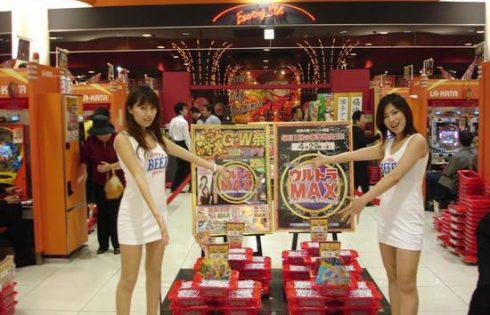Японский игорный бизнес расцветет через 8 лет